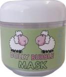 koken-mascarilla-dolly-bubble-1-33207_thumb_315x352