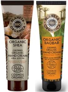 crema-de-manos-natural-karite-suavidad-y-nutricion