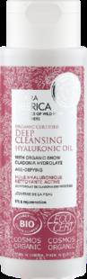 natura-siberica-deep-cleansing-hyaluronic-oil-150-ml-1426300-es